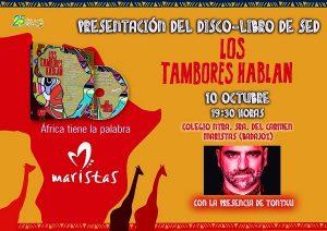 """Presentación disco-libro """"Los tambores hablan"""" (Colegio marista -Badajoz-)"""