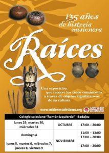 """Exposición """"Raíces"""" (Colegio salesiano """"Ramón Izquierdo"""" -Badajoz-)"""