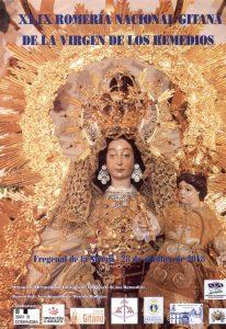 Romería Gitana Virgen de los Remedios (Fregenal de la Sierra)