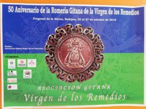 Celebración 50 aniversario de la romería de la Virgen de los Remedios (Fregenal de la Sierra)