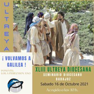 Ultreya diocesana (Seminario de Badajoz)